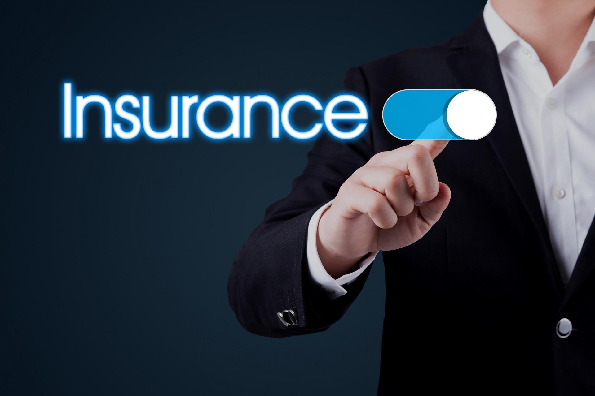 中国银保监会:保险业主要监管指标数据情况
