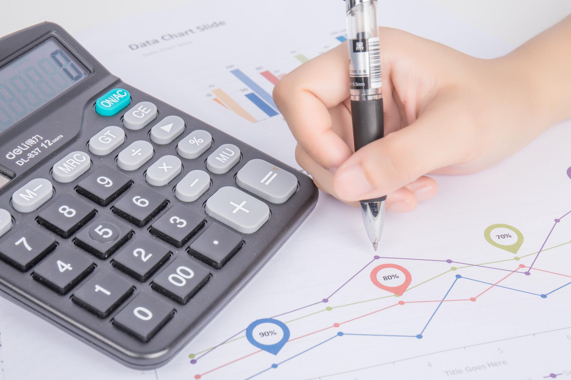 保險里年金是什么意思?如何選