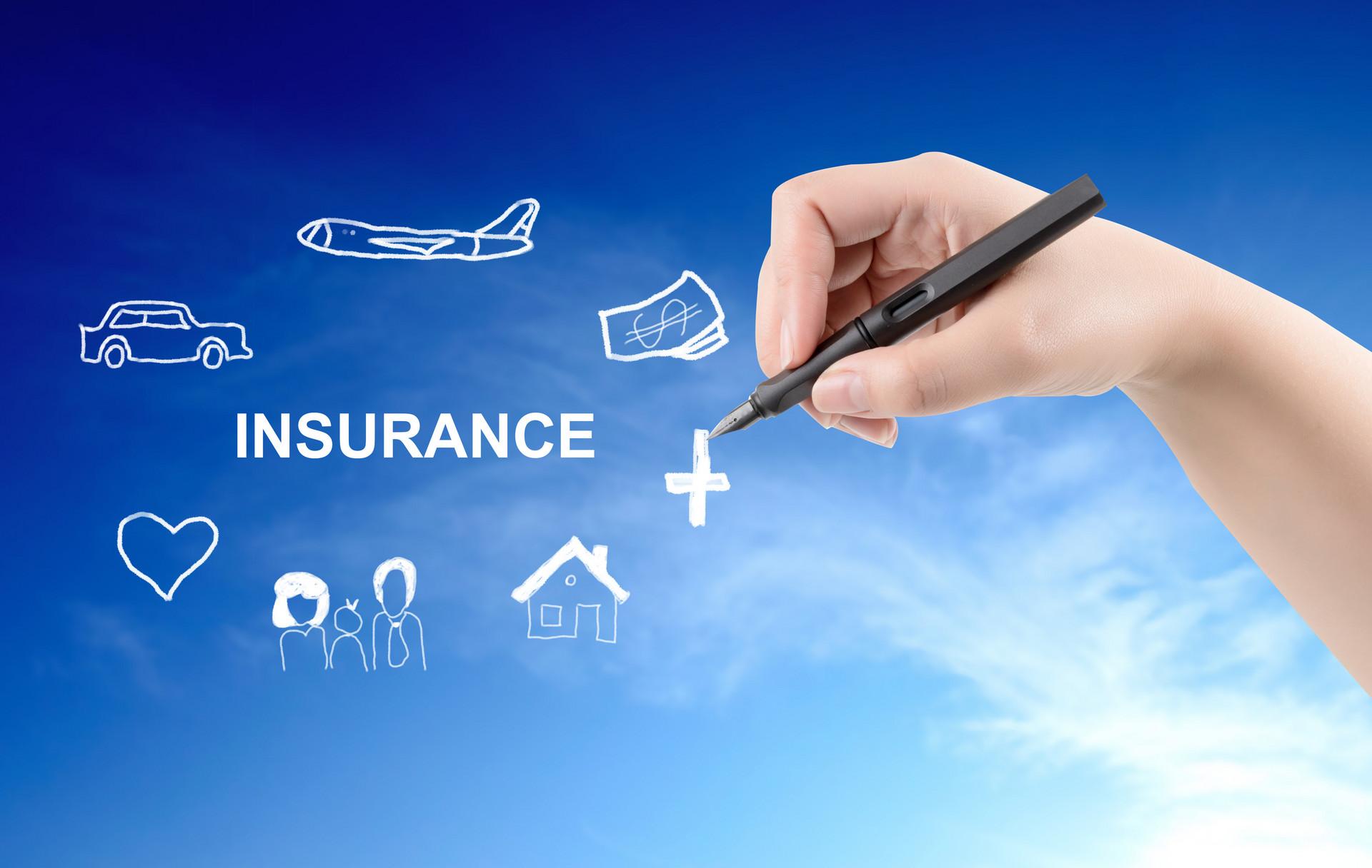意外保險怎么辦理?報銷流程注意什么