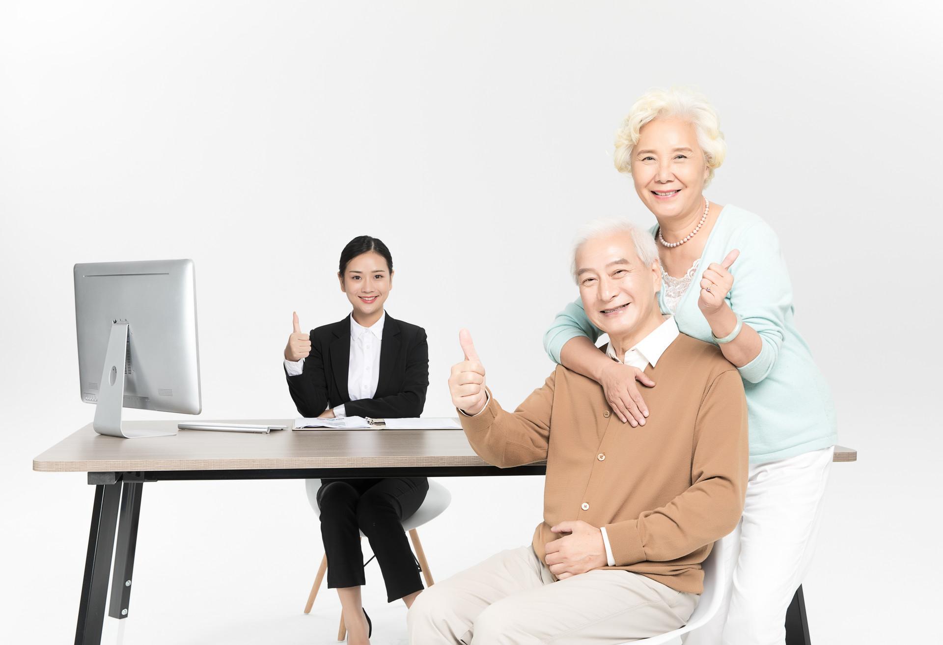 老人意外傷害保險投保攻略