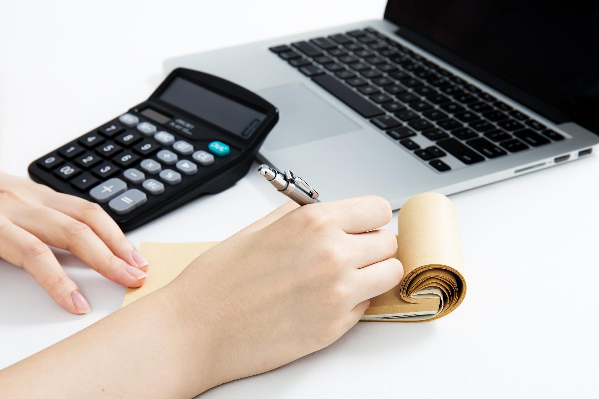 年金保险的特性有哪些