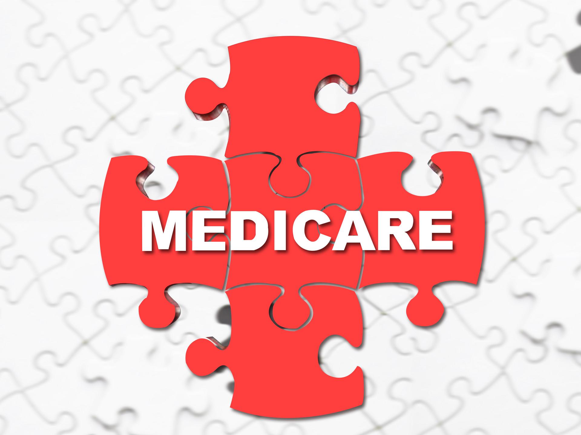 医疗保险和商业医疗保险理赔