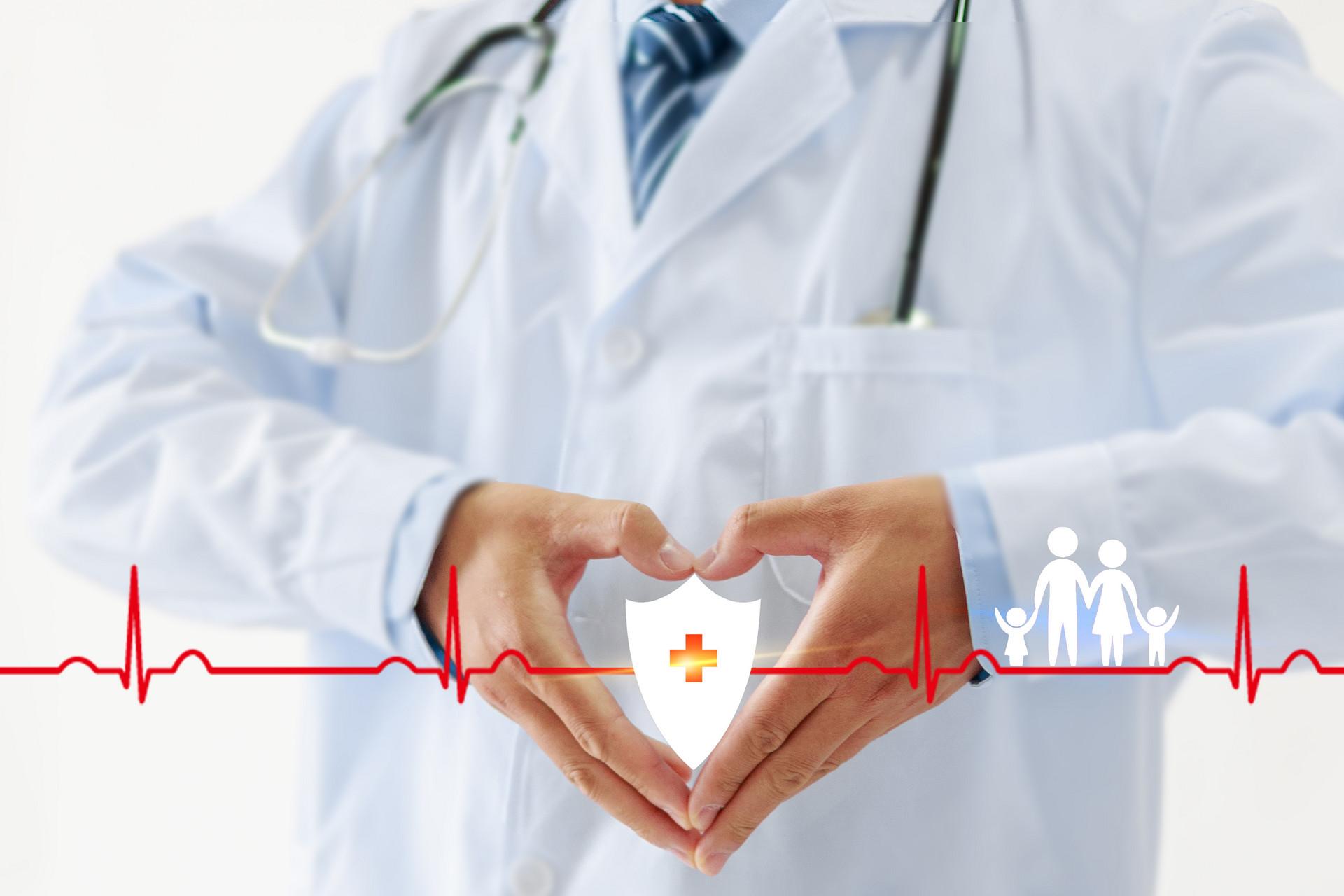 儿童医疗保险和商业险冲突吗