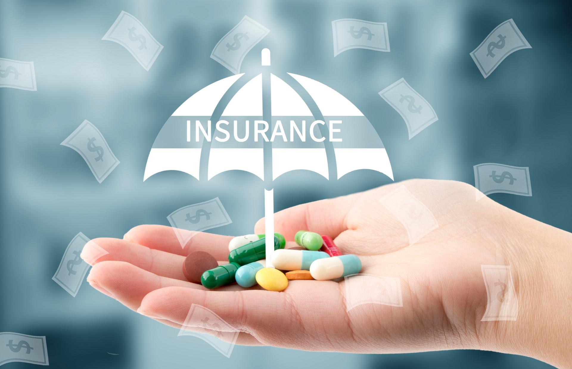 商业医疗保险有必要买吗