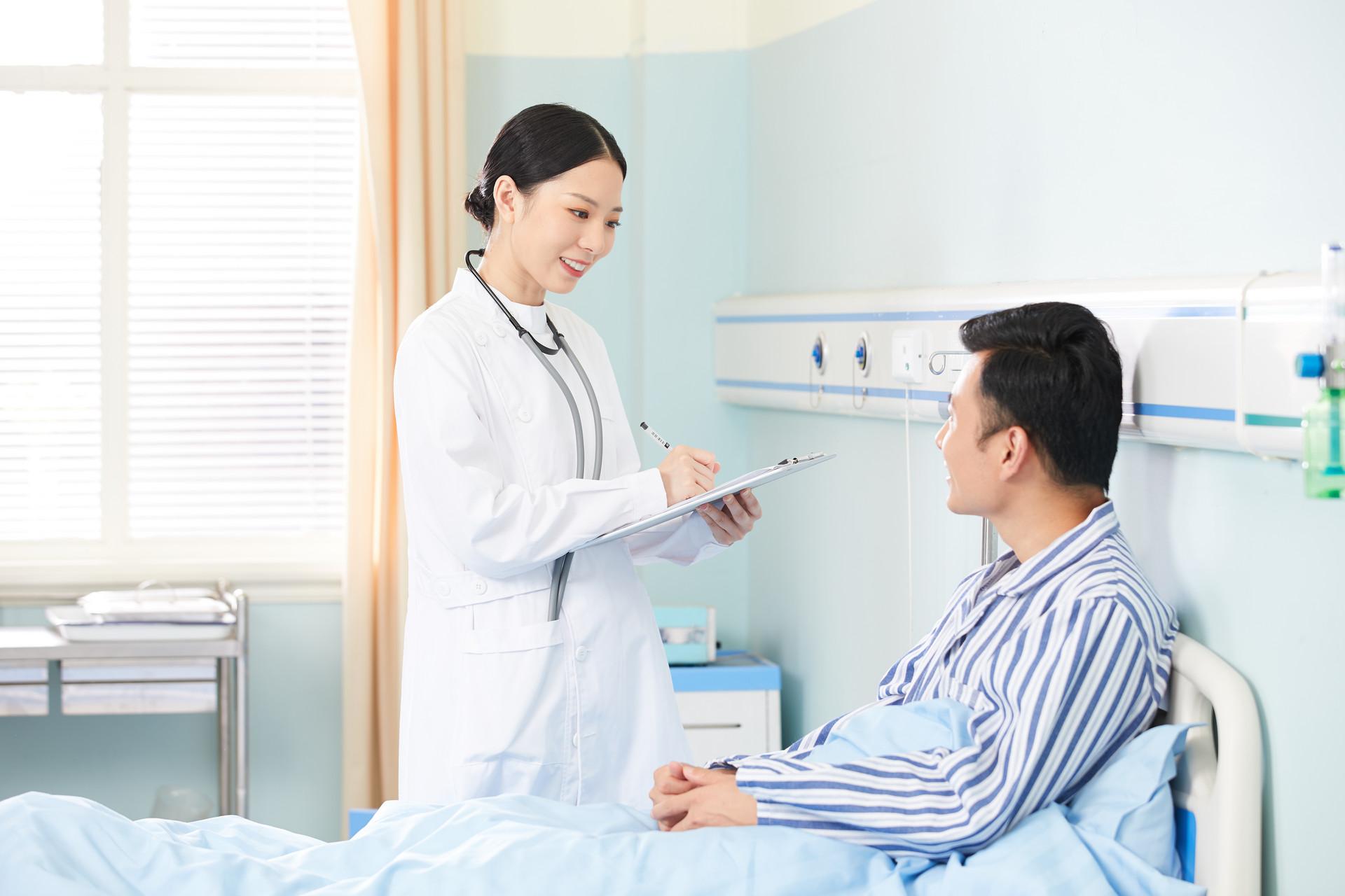 住院医疗险有必要买吗?