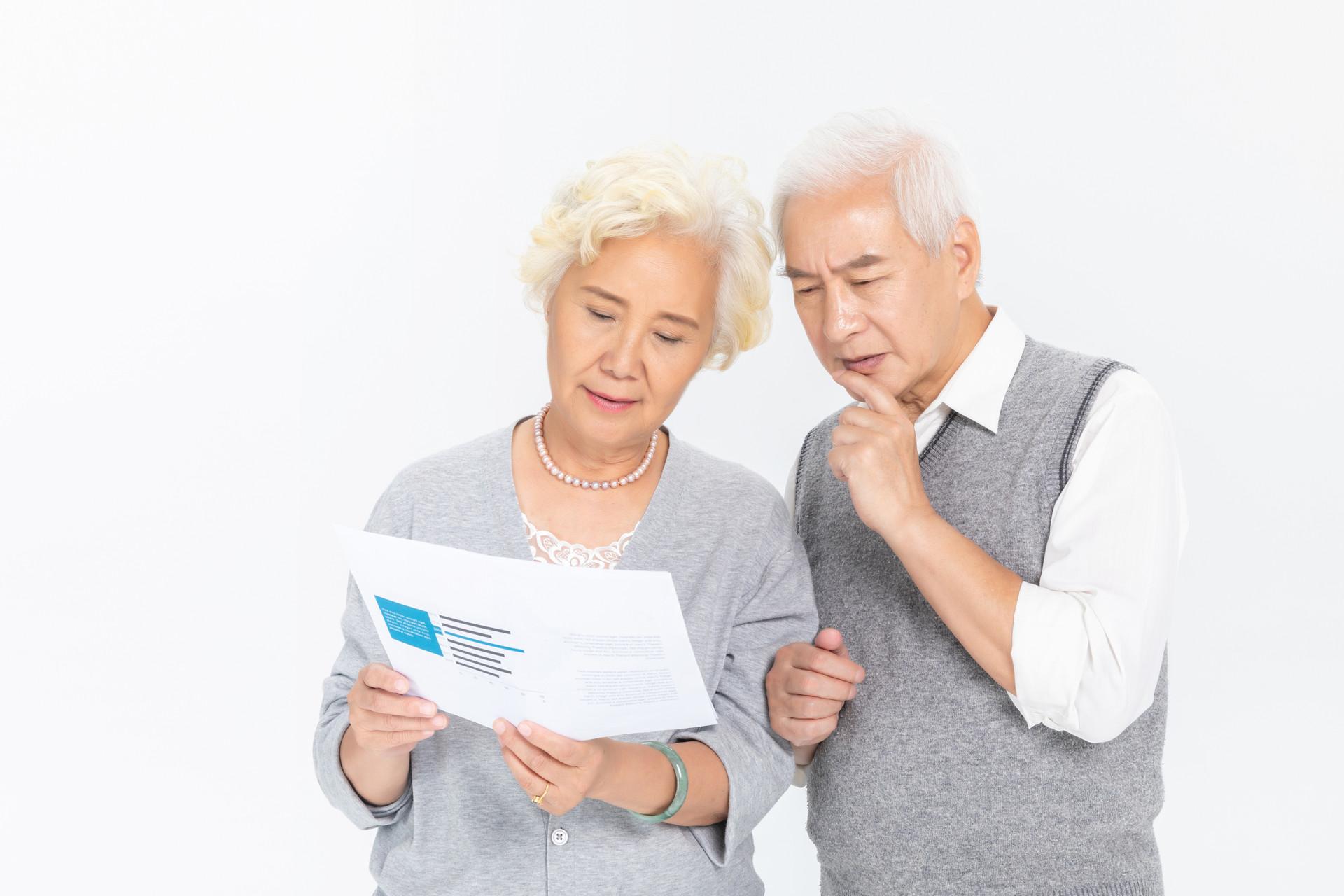 年金保险老人买划算不