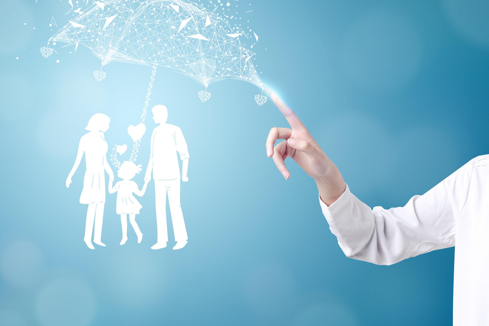 儿童年金保险怎么选?需要注意哪些点