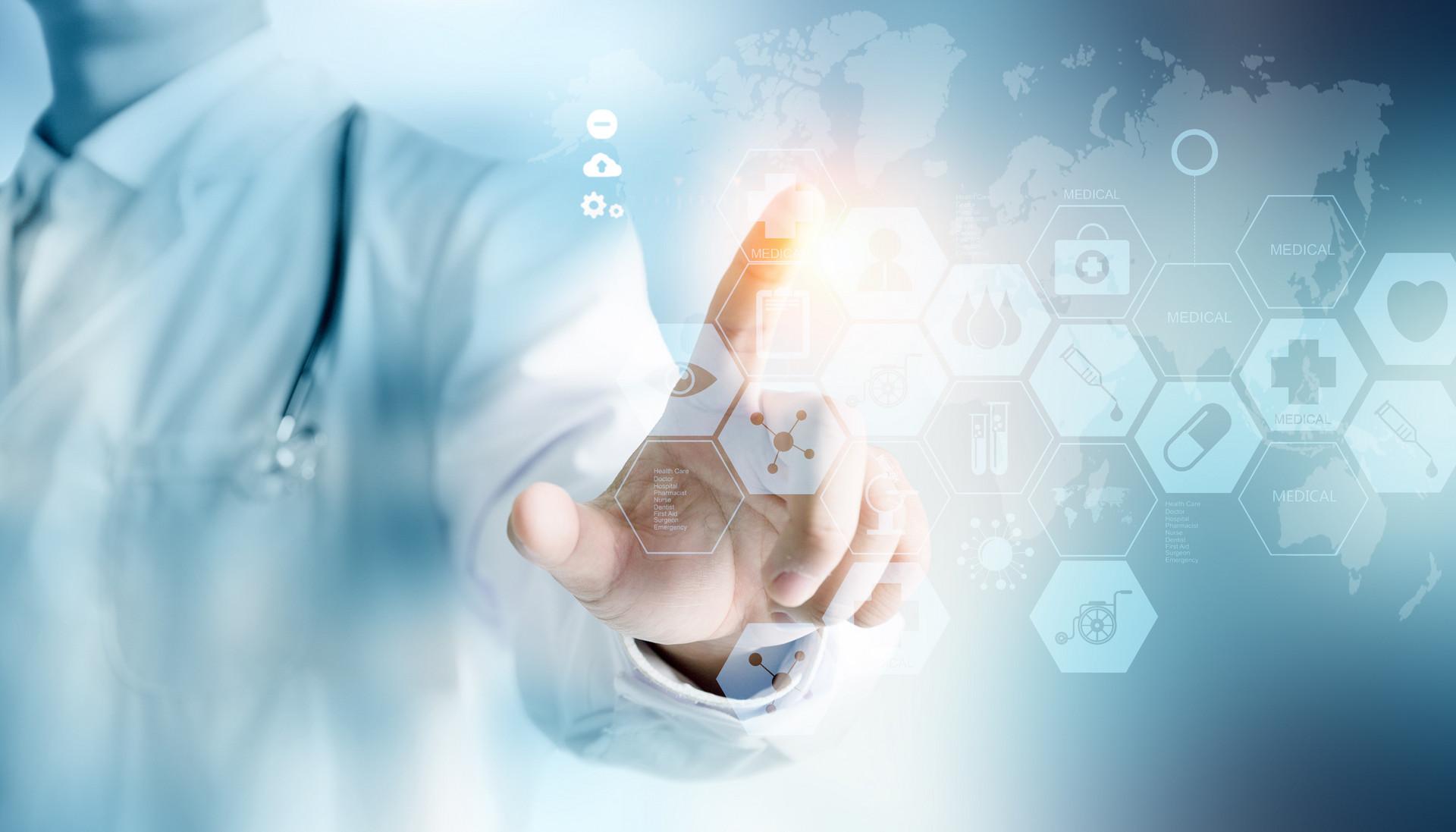 买商业医疗保险的作用及好处